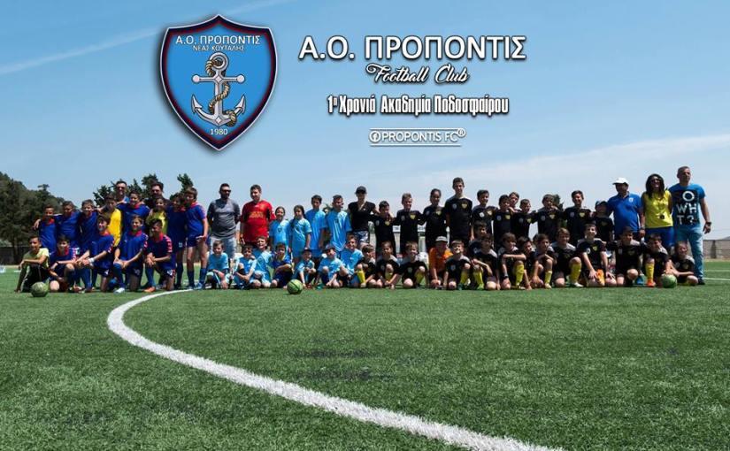 1η Χρονιά ΑκαδημίαΠοδοσφαίρου