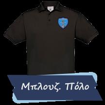 MPLOYZAKI